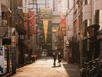 Japan by Chris Mongeau