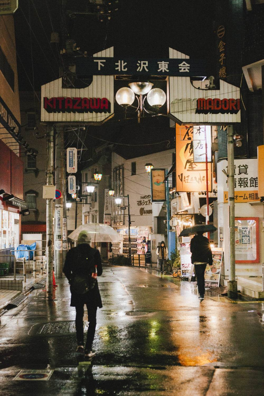 Shimokitazawa Night, Japan by Chris Mongeau