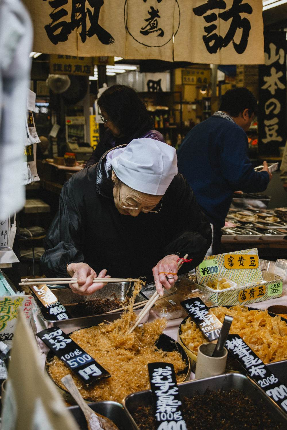 Tsukiji Fish Market, Japan by Chris Mongeau